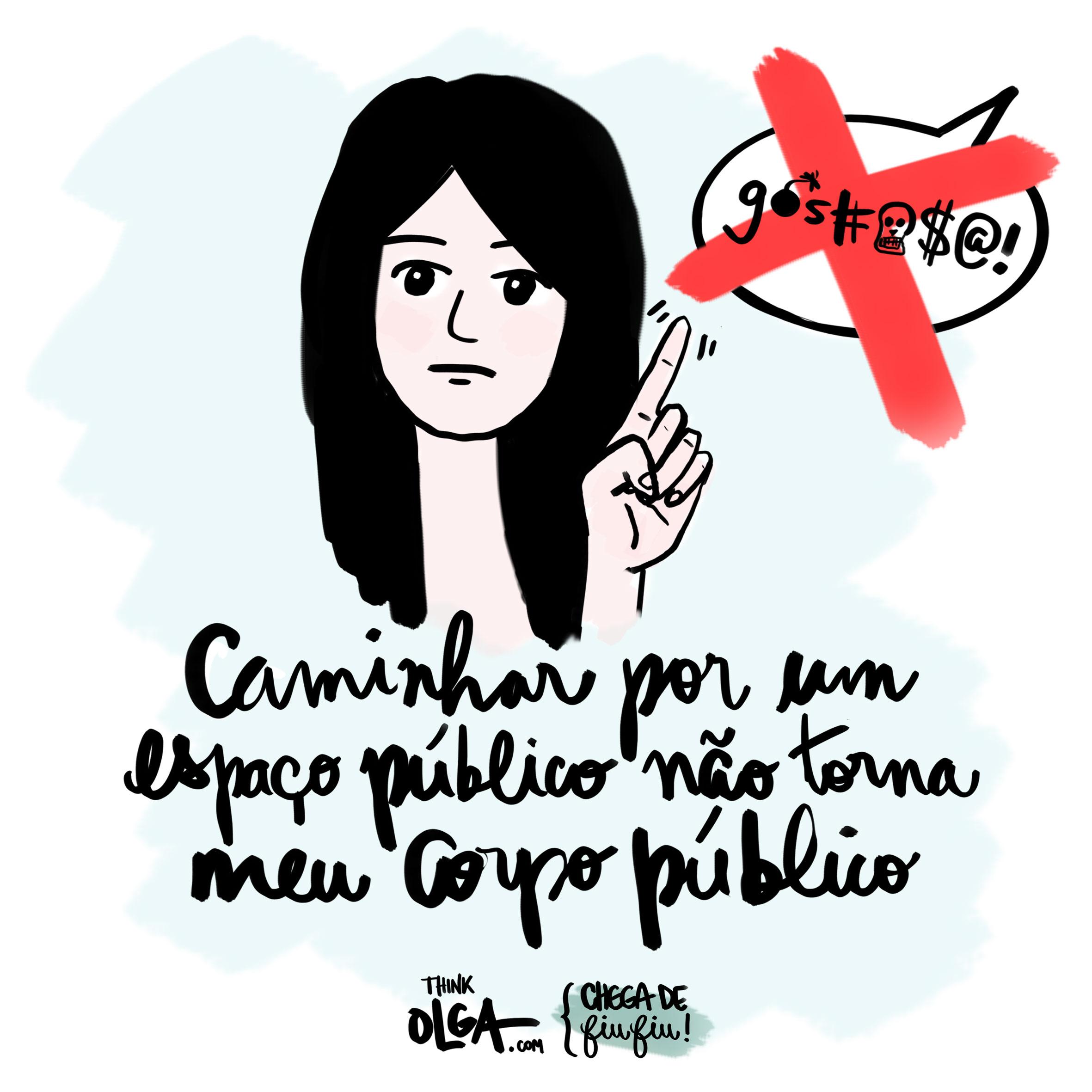 #chegadefiufiu